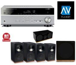 Yamaha RX-V483 set s 5.1 zvočniki